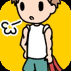 中学生あるある(iOS)【アプリDL後、2時間以内に60問目(ステージ15-4)でクリア】