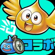 ドラゴンクエストウォーク(iOS)【ストーリー第4章10話クリア・ポイント用】