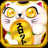 Golden HoYeah(Android)【レベル135到達】