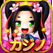スーパーラッキーカジノ(Android)【プレイヤーレベル50到達】