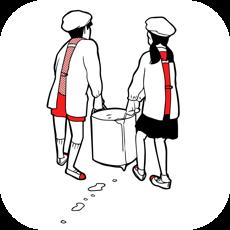 小学校あるあるガチャ(iOS)【☆7全5種類開放】