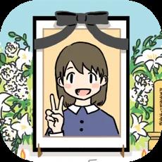 彼女は死んだ(iOS)【アプリDL後、2時間以内に60問目(ステージ15-4)クリア】