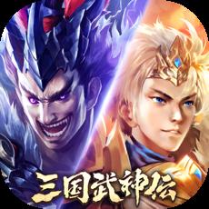 三国武神伝(iOS)【君主レベル100到達】