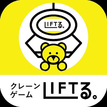 LIFTる(iOS)【ストア決済での初回課金】