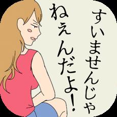 脱出ゲーム - 夜逃げ脱出 -(iOS)【全てのステージを脱出】