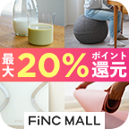 FiNC MALL【商品購入】