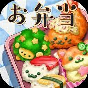 もふもふ!キャラ弁当パズル(Android)【お弁当ポイント5,000獲得】