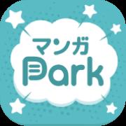 マンガPark(iOS)【8日目起動】