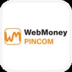 WebMoney【PINCOMでの購入】